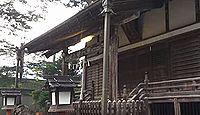 奥氷川神社 - 武蔵三氷川