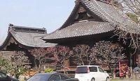 蒲原神社 新潟県新潟市中央区長嶺町のキャプチャー