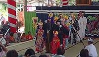 重要無形民俗文化財「多良間の豊年祭」 - 重税を皆納して喜ぶ民俗踊りが起源の八月踊のキャプチャー