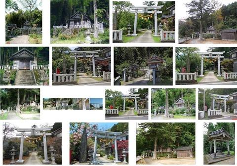 伊伎佐神社 兵庫県美方郡香美町香住区余部のキャプチャー