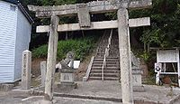 天計神社 岡山県岡山市北区中井町のキャプチャー