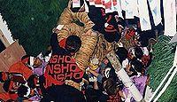 重要無形民俗文化財「三朝のジンショ」 - 鳥取県三朝町の五月節供の大規模な綱引き