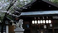 那古野神社 愛知県名古屋市中区丸の内のキャプチャー