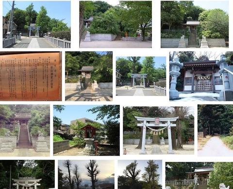 杉山神社 神奈川県横浜市港北区樽町のキャプチャー