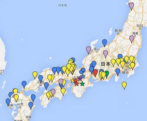 「嵐」ファンの聖地・嵐神社の分布