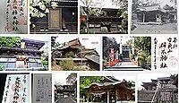 柿本神社(高津町)の御朱印