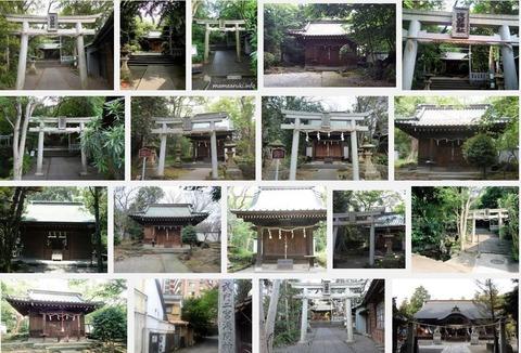 浅間神社 静岡県三島市芝本町のキャプチャー