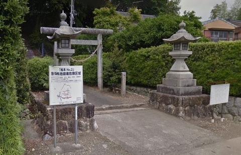 二宮神社 静岡県浜松市北区細江町のキャプチャー