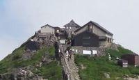 月山神社 - 2000メートル級月山の山頂に鎮座する東北唯一の官幣大社、出羽三山