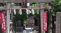 阿倍王子神社 大阪府大阪市阿倍野区阿倍野元町のキャプチャー