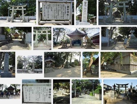 細石神社 福岡県糸島市三雲のキャプチャー