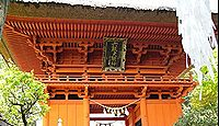 六殿神社 熊本県熊本市南区富合町木原のキャプチャー