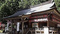 志和稲荷神社 - 志和の「おいなりさん」、前九年の役の際の勧請で創建1000年の古社