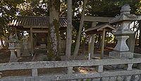 麻續神社 三重県多気郡明和町中海