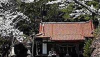 亘理神社 - 伊達成実を祀る、明治以降の戦役の忠霊塔や郷土の発展に尽力した偉人の碑