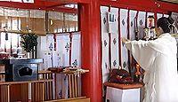 鹿島御児神社 - 武甕槌命とその御子を祀る式内社、陸奥国の鹿島大神苗裔38社の一社