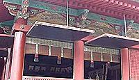 世良田東照宮 - 二大東照宮のライン上にある、徳川家ゆかりの地にある東照宮