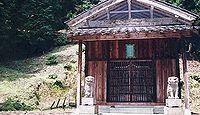 鏡神社 兵庫県豊岡市三原