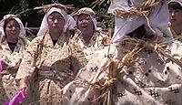 重要無形民俗文化財「塩屋湾のウンガミ」 - 沖縄の伝統的な民俗信仰のあり方伝える行事のキャプチャー