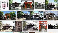 金峯神社(長岡市)の御朱印