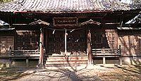 健御名方富命彦神別神社(長野市長野) - 善光寺の守護神、現在は横山城跡に鎮座する古社