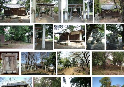 熊野神社 埼玉県児玉郡上里町堤のキャプチャー
