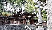 皆瀬神社 - 日本三美人の湯・和歌山龍神温泉の近くに鎮座する失敗から立ち直る癒しの地