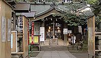 稲荷鬼王神社 東京都新宿区歌舞伎町のキャプチャー
