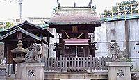 村上帝社 兵庫県神戸市須磨区須磨浦通のキャプチャー