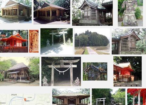 箱崎神社(鹿児島県伊佐市菱刈市山790)