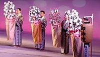 重要無形民俗文化財「久多の花笠踊」 - 美しい造花、中世に流行した風流踊を伝えるのキャプチャー
