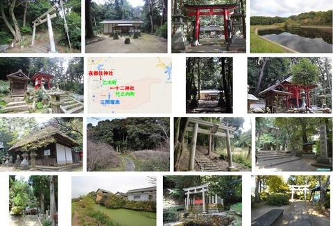 十二神社 奈良県天理市竹之内町のキャプチャー
