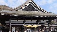 最上稲荷 - 妙教寺