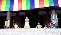 西新井大師で横綱白鵬が奉納土俵入りを披露 - 2013年10月4日、東京都足立区のキャプチャー