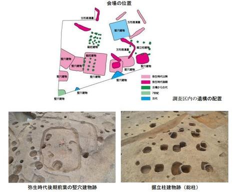 西側遺跡(豊橋市牛川町)で古墳時代中期の竪穴建物3棟以上など確認、現地説明会へ - 愛知のキャプチャー