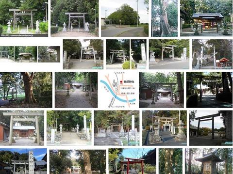 物部神社 三重県津市新家町のキャプチャー
