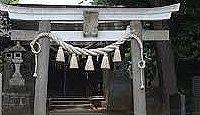 大前神社(栃木市) - オオクニヌシを於褒婀娜武知命として奉斎、タタラゆかりの式内社