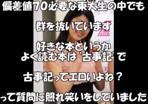 林 秋山 古事記