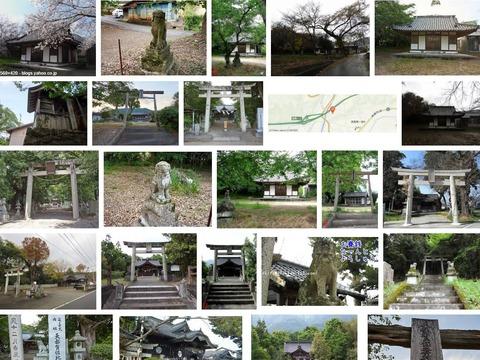 八坂神社 徳島県美馬市美馬町滝...