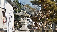 比佐豆知神社 三重県鈴鹿市寺家町のキャプチャー