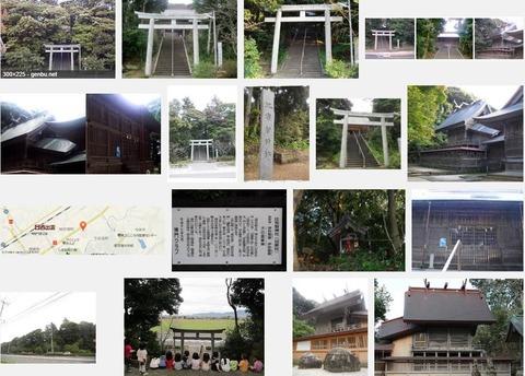 比布智神社 島根県出雲市下古志町のキャプチャー