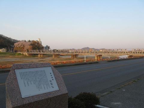 森高千里さん「渡良瀬橋」ゆかりの足利・八雲神社が再建へ - その縁起は猛々しく、起源は初々しくのキャプチャー
