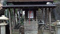 杉山社 神奈川県横浜市保土ケ谷区西久保町