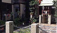 大井戸水神社 香川県高松市瓦町