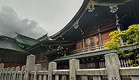 五泉八幡宮 新潟県五泉市宮町のキャプチャー