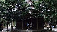 垂裕神社 福岡県朝倉市秋月野鳥のキャプチャー
