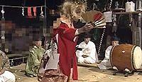 重要無形民俗文化財「米良神楽」 - 焼畑耕作と関連する狩法神事に特徴のある採物神楽のキャプチャー