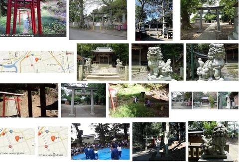 満宮神社 静岡県田方郡函南町塚本のキャプチャー