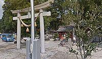 謁播神社 愛知県岡崎市東阿知和町北山