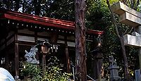 石寸山口神社 奈良県桜井市谷のキャプチャー
